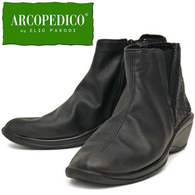 ARCOPEDICO アルコペディコ ブーツ L'ライン&リラックスライン 3E対応 ソフィアエル ショート丈ブーツ 軽量 サイドゴアブーツ アンクルブーツ 軽い 3E ショートブーツ 歩きやすい 疲れにくい アルコ ポルトガル製 シンプル 黒 ブラック 外反母趾 レディース