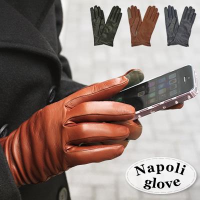 クーポン配布中★手袋 レザー手袋 革手袋 スマホ対応 イタリア製 カシミヤライニング シンプル レディース ギフト スマートフォン対応 レザーグローブ