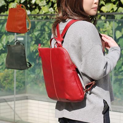 リュックサック リュック 本革レザー シンプル レディース メンズ 軽量 大容量 日本製 ラウンドファスナー ギフト