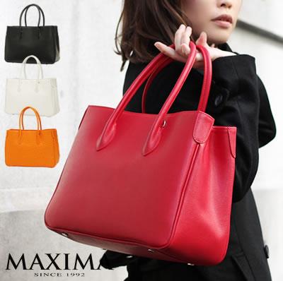 大手提包本皮革皮革简单A4通勤意大利制造MAXIMA<尼科尔>2WAY肩膀经典女士黑黑色橙子红白