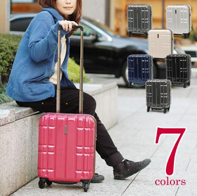 fde0ad4962 キャリーケース sサイズ 小型 コインロッカー対応 TSAロック シンプル 22L レディース メンズ 旅行 出張 機内持込み スーツケース
