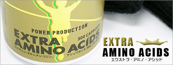格力高额外氨基酸 [电力生产氨基酸补充]、 [金系列补充、 自行车运动恢复格力高]