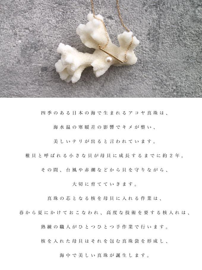 アコヤ真珠 akoya K18 K10 一粒パールUNPEU アンプー PERLE ペルル ネックレス パール 真珠 NECKLACE 華奢ゴールド ベビーパール シンプル プレゼント DIGDELICA ディデリカQxBCsrthd