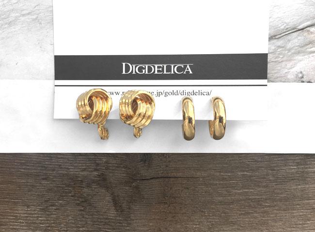 【MONET】モネ・ヴィンテージイヤリングv1273フープ シンプル ゴールド【DIGDELICA】ディデリカ VINTAGE UESD中古品 EARRING