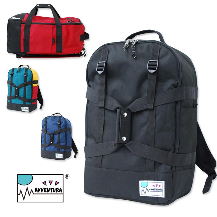 5ebc0106c0 Nylon 2-way skealuc suck Luc backpack Boston bag travel bag travel bag mens  Womens unisex popular outdoor backpack sports bag cute school AVVENTURA  Aventura