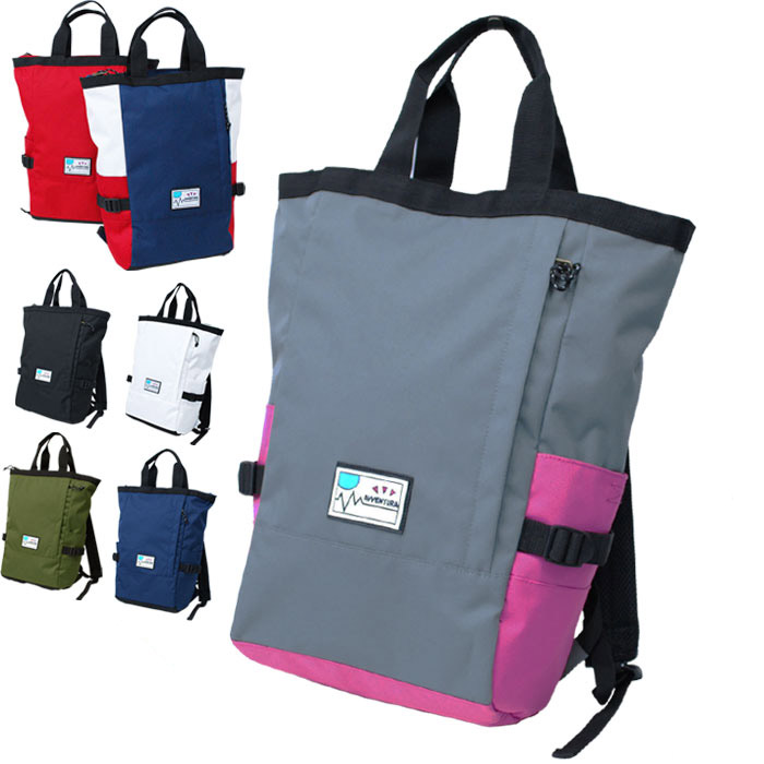 Cute Avventura Nylon 2 Way That Luc Backpack Tote Bag Mens Las Kids Black White Large Outdoor A4 School Travel