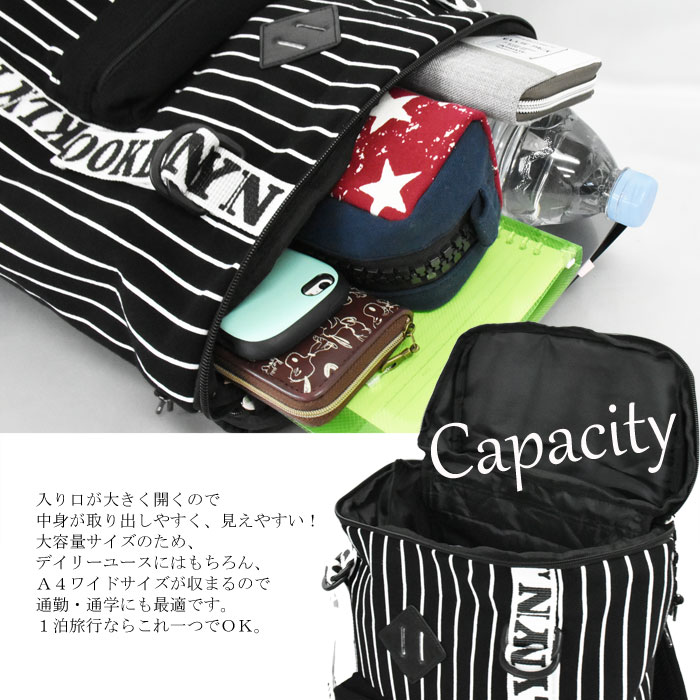 38dcd64992cd ... Because it is the design which is stripe sweat shirt square rucksack  backpack black rucksack Lady s ...