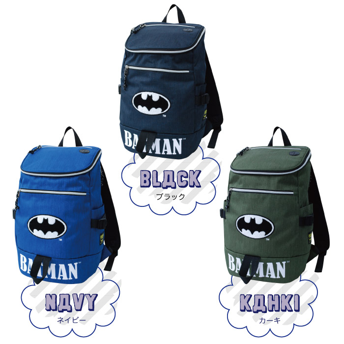 Batman round daypack ladies mens BATRMAN MARVEL backpacks kids backpack  casual popular gifts gifts gifts 550d952e733c0