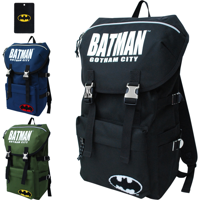 Batman mountain rucksack ladies mens BATRMAN MARVEL Luc USA American Kids  backpack casual popular gifts gifts gifts 4b1931b5f5a94