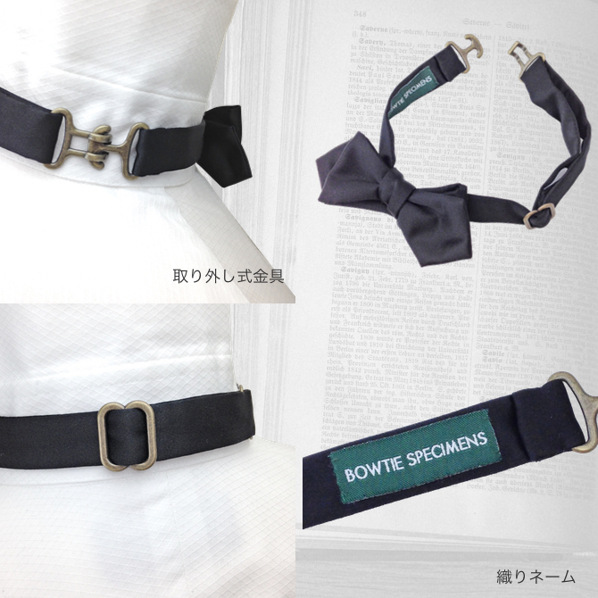 Bow tie men wedding ceremony ブランドシェイプドポインテッド end bow ties Pesci men BOWTIE SPECIMENS / hand end bow tie