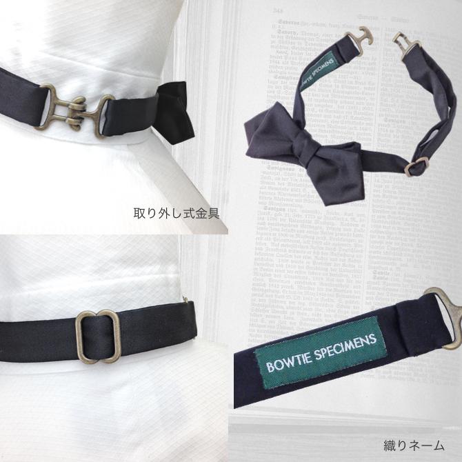 "Bow tie men wedding ceremony ブランドシェイプドバタフライ ""modern"" bow ties Pesci men BOWTIE SPECIMENS / hand end bow tie"