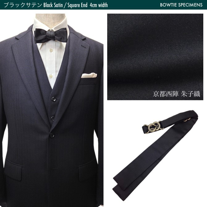 Hand end bow tie / square end /4 centimeter width