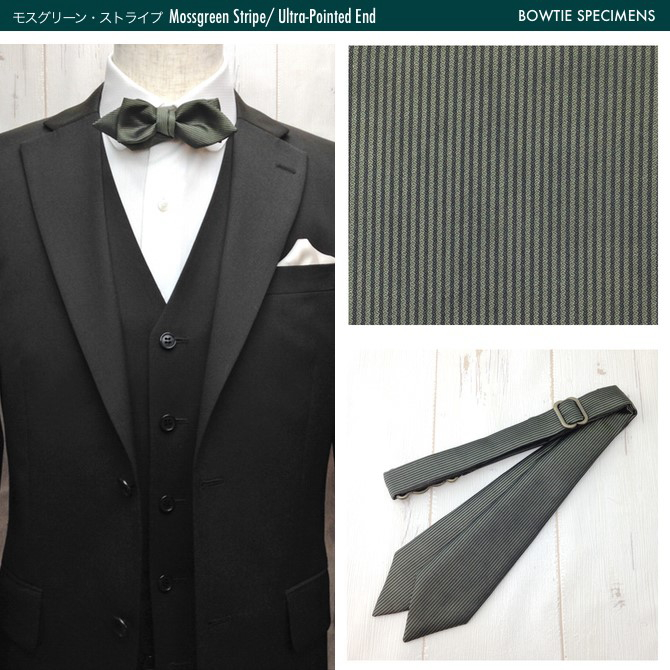 Hand tied bow tie / ultra-pointed-end / 5 cm width