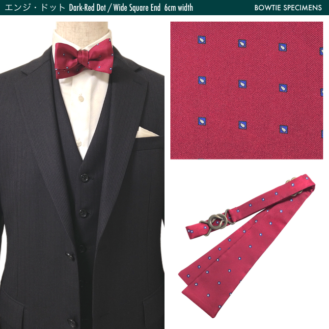 Hand tied bow tie / wide square end / 6 cm width