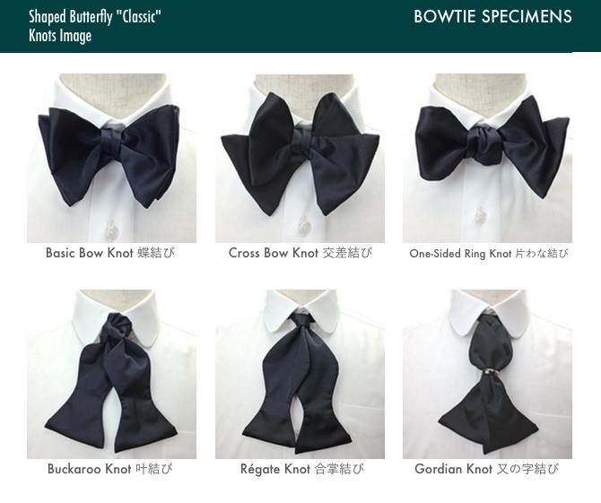"Bow tie men wedding ceremony ブランドシェイプドバタフライ ""classical music wide"" bow ties Pesci men BOWTIE SPECIMENS / hand end bow tie"