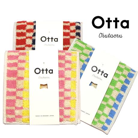 今治毛巾手帕块奥塔奥塔日本制造