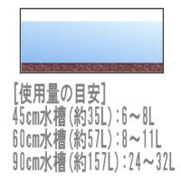 プラチナソイル ブラウン スーパーパウダー  3L 【天然赤土100%ソイル・プラチナソイル】