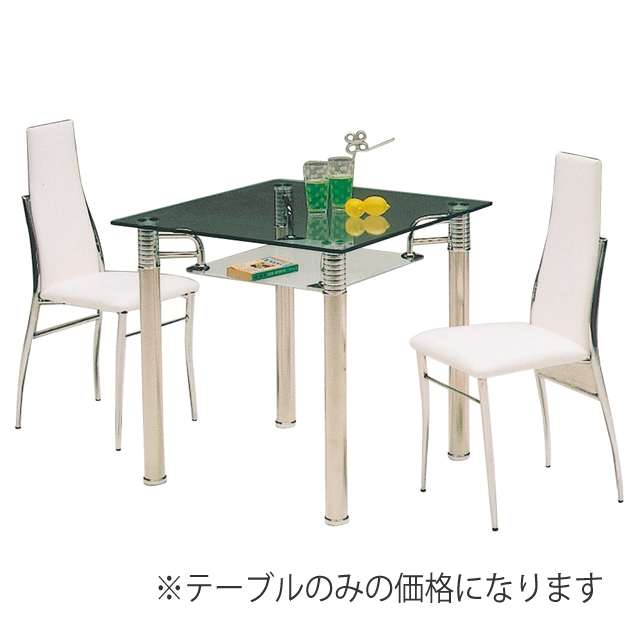 dreamrand | rakuten global market: glass modern dining table 80 cm