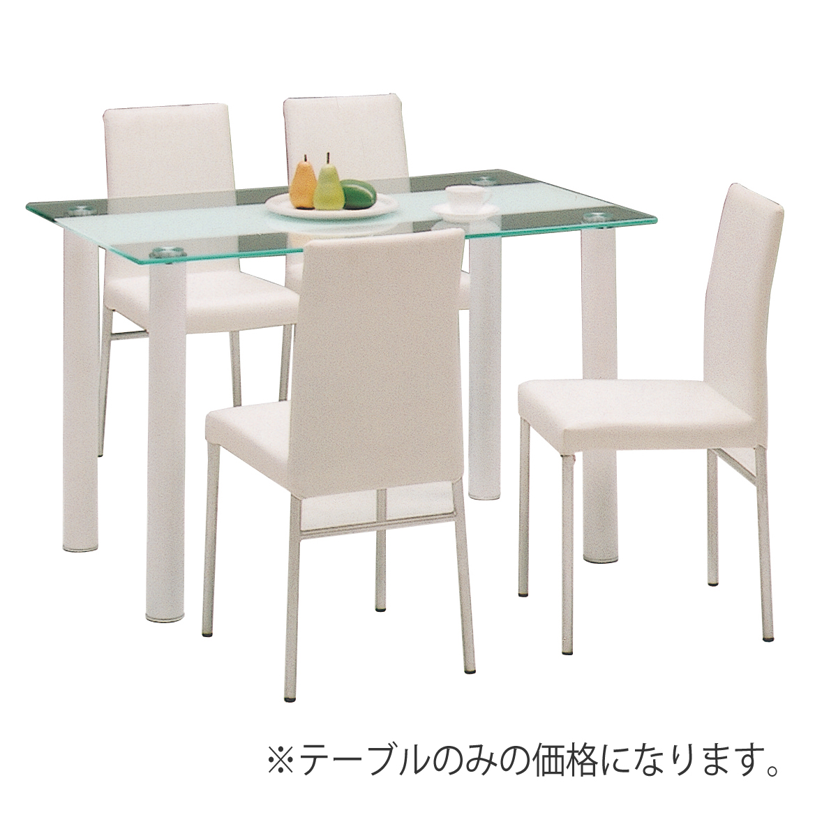 modern dining room furniture. Glass Modern Dining Table 130 Cm Width White Four Hung For 4 People Persons Room Tables Furniture