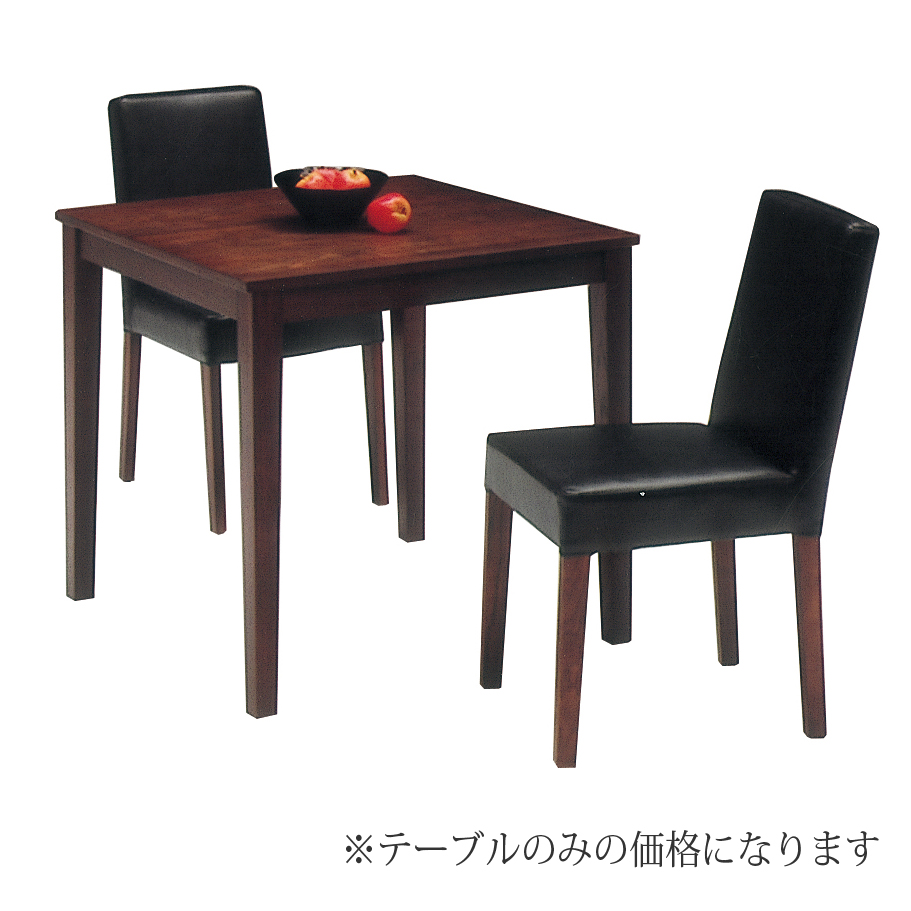 Dining Table For Two Part - 48: Dining Table Wooden Scandinavian 80 Cm Width Width 80 Cm Cafe Tables Dining  Room Table Dining
