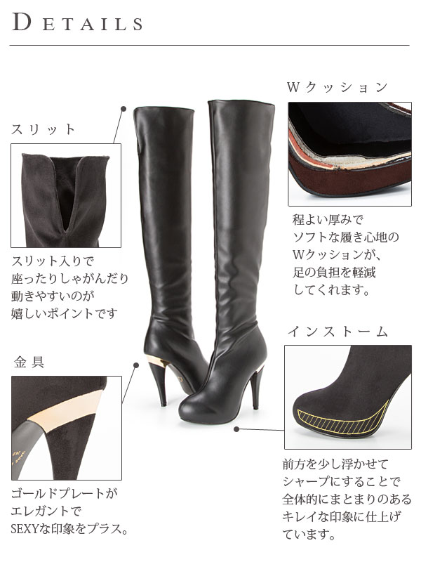 -Book-[12 cm ゴールドポイントヒールインストームニーハイ boots, dream vision ◆ 9 / 15 planned