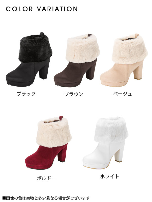 9 cm heel removing fur 2WAY short Couleur 2WAY short boots fur trend said Gore pun beautiful Miss winter casual cute thick heel legs open like girly because elegant women's shoes 2WAY short boots dream vision • 10 / 9 ships planned