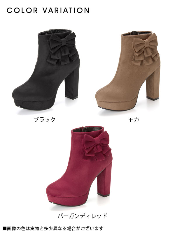 Sleveless & Ribbon short boots Ribbon boots Ribbon ruffles thick heel trends suede leather insole backrest cushion walkable winter Lady retro cute fashion cute ladies shoe Ribbon boots dream vision ◆ 10 / 22 (tentative)