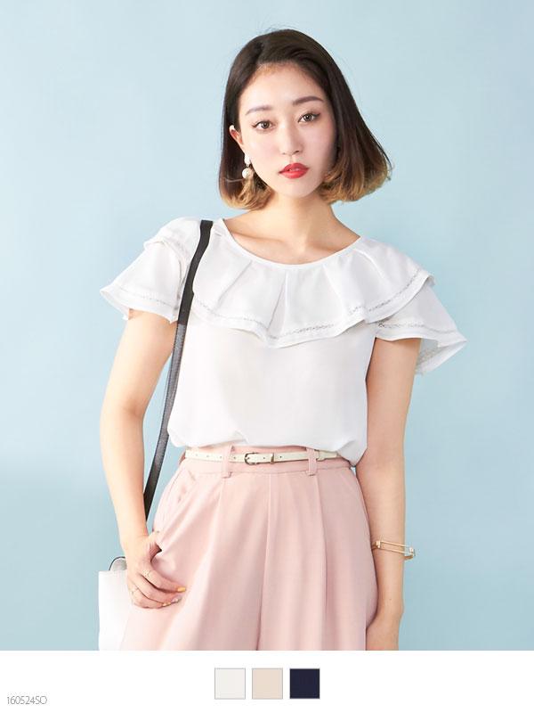 dreamv   Rakuten Global Market: Clean tops collar ruffled short ...