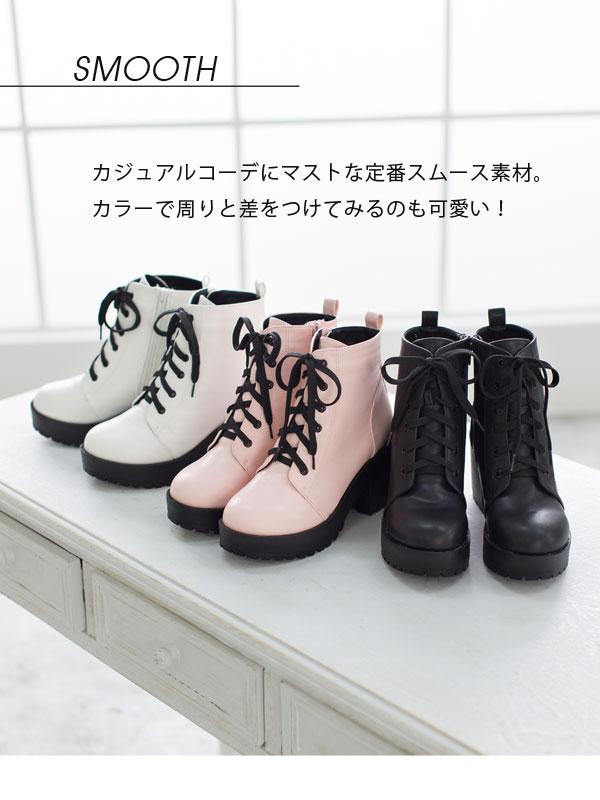 -Book-[8 cm catapilasohlratsup short boots, dream vision ◆ 9 / 8 planned