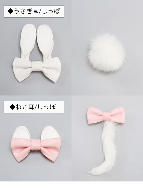 -Book-[choose rabbit ear cat fur tail with ankle strap pumps, dream vision ◆ 9 / 15 (tentative)