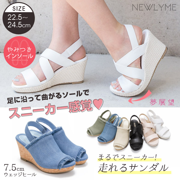 The sandals thick-soled 2 design 7.5cm wedge comfort Japanese spaniel foot bed belt sabot summer cross belt wedge sole rubber cushions flexible synthetic leather walk and size black white pink khaki black and white 22.5cm 24.5cm lady's dream prospects th