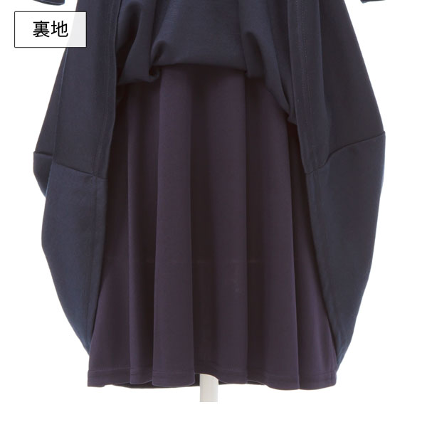 The dress two points SET race bolero & ribbon dress size ivory pink Bordeaux navy red M L LL 3L lady's dream prospects 0711 ◆ 7/18 shipment plan that Gurley having a cute flower embroidery flare knee-length short sleeves high waist dress is big in th