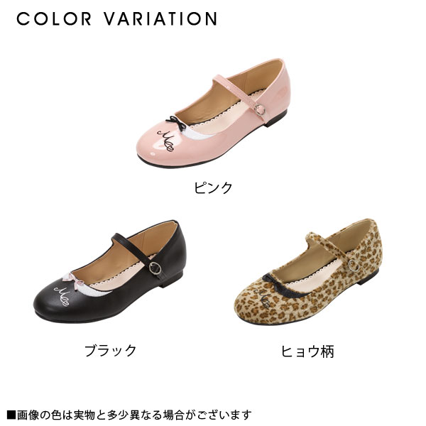 Trompe l'oeil pumps summer embroidery ribbon leopard pattern ぺたんこ round toe strap synthetic leather pink black black S M L Lady's dream fine-view 0714 ◆ 7/18 shipment plan