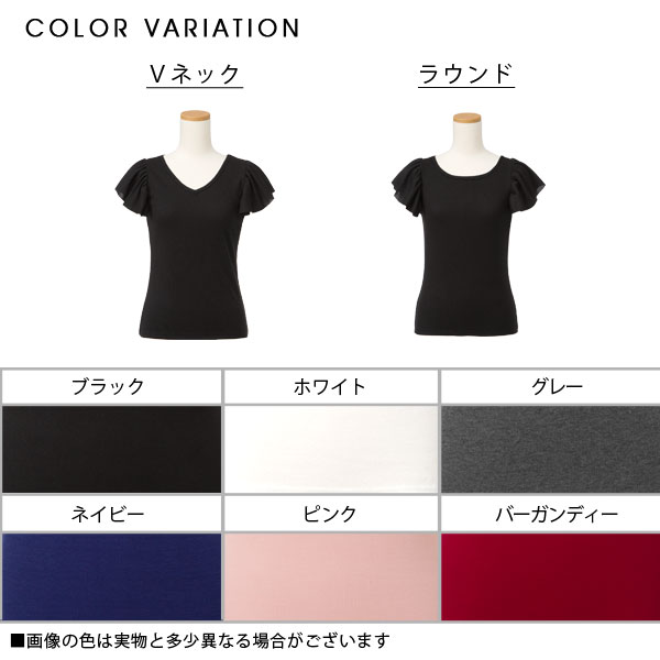Selectable neck butterfly raffle frill rib tops summer round neckline V neck butterfly sleeve shoulder frill black white gray navy pink burgundy black and white red plain fabric S M L LL Lady's dream prospects 0713 ◆ 7/19 shipment plan