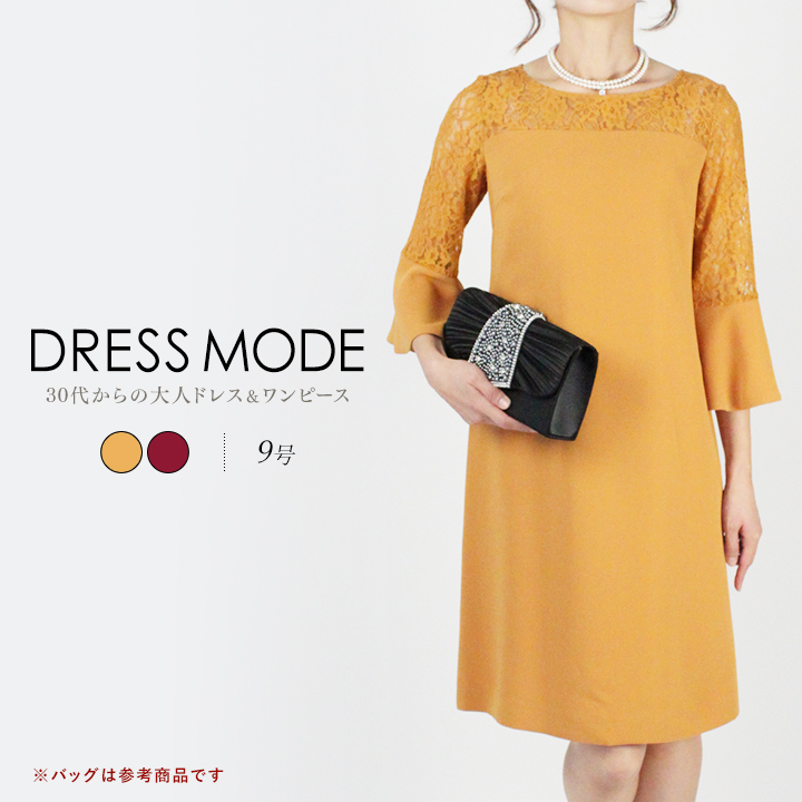 b6e7cb70ab05e ... シンプルワンピース  Size   9号 レース切替袖つきドレス ...