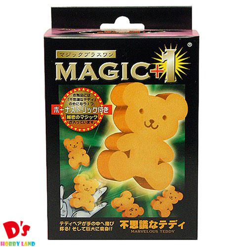 MAGIC+1 不思議なテディ ディーピーグループ 7歳から