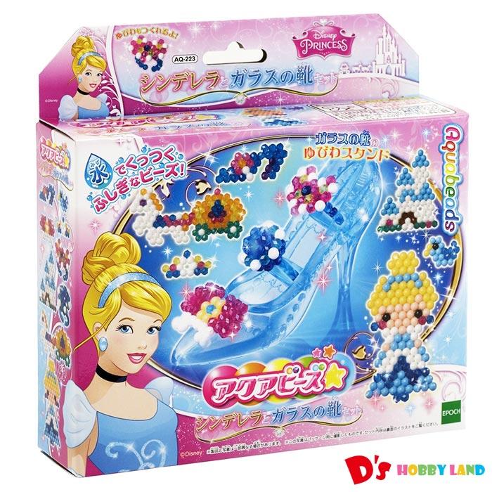 ガラスの靴の指輪スタンド付き オンラインショッピング 女の子 おもちゃ 商い メイキングトイ アクアビーズ シンデレラとガラスの靴セット AQ-223 プリンセス ディズニー 6歳 エポック社