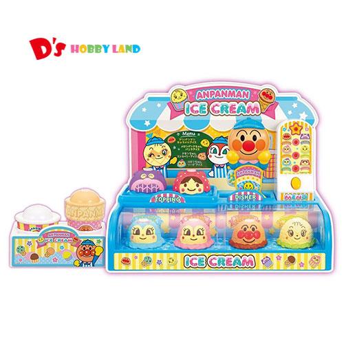 おもちゃ ままごと 日本製 ごっこ遊び お買い物 お店 まとめ買い特価 レジ プレゼント ジョイパレット アンパンマンのアイスちょうだい のっけてポン 3才から NEW アンパンマン