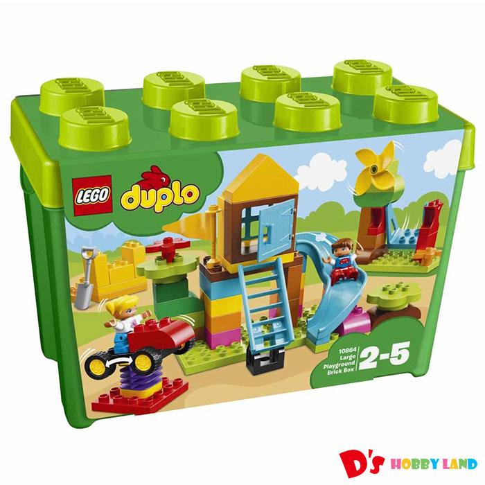 レゴ LEGO デュプロ みどりのコンテナスーパーデラックス おおきなこうえん 10864 2才から