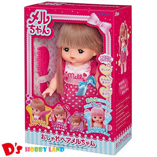 女の子 おもちゃ ランキングTOP10 お風呂 ままごと ごっこ 知育玩具 母性 お人形セット メルちゃん 安全 おしゃれヘアメルちゃんNEW パイロットインキ
