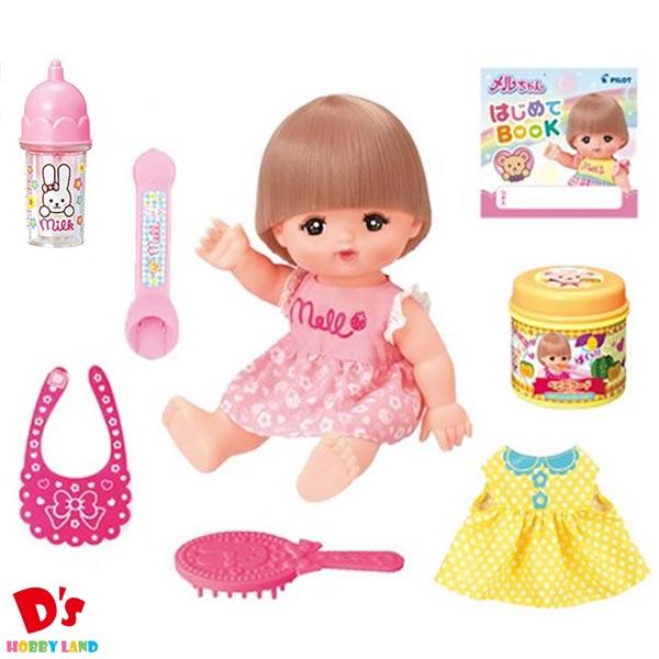 女の子 おもちゃ お世話 知育玩具 ギフト 母性 ままごと 誕生日 メルちゃん お人形セット おしょくじおせわセット (人形付きセット) パイロットインキ