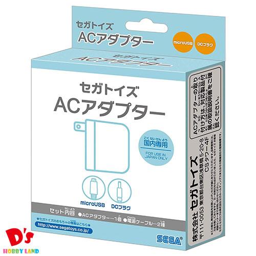 おもちゃ 市販 電子玩具 micr USBケーブル セガトイズACアダプター メーカー直送 DCプラグケーブル