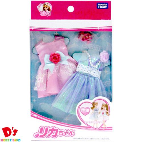 おもちゃ 女の子 着せ替え人形 花 リボン サンダル 結婚祝い ギフト タカラトミー LW-18 本物 リカちゃん ドレス 3才から シャイニーパーティー