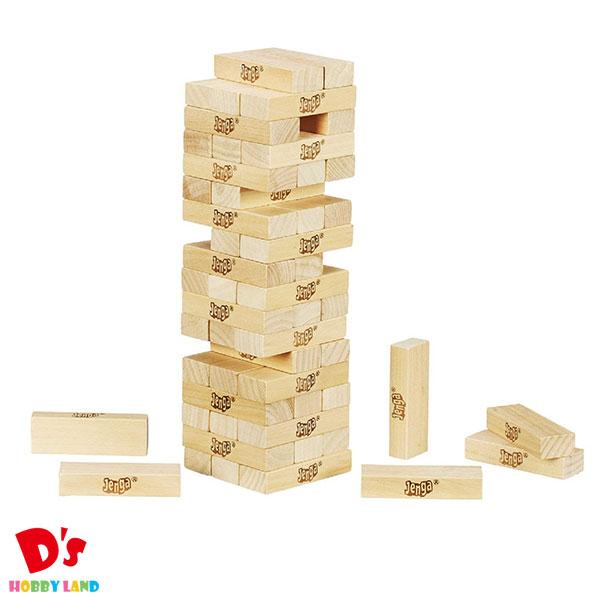 パーティーゲーム おもちゃ 定番 格安 子供 2020 大人 ブロック イギリス 33637 正規品 ジェンガ 6才から クラシック A2120