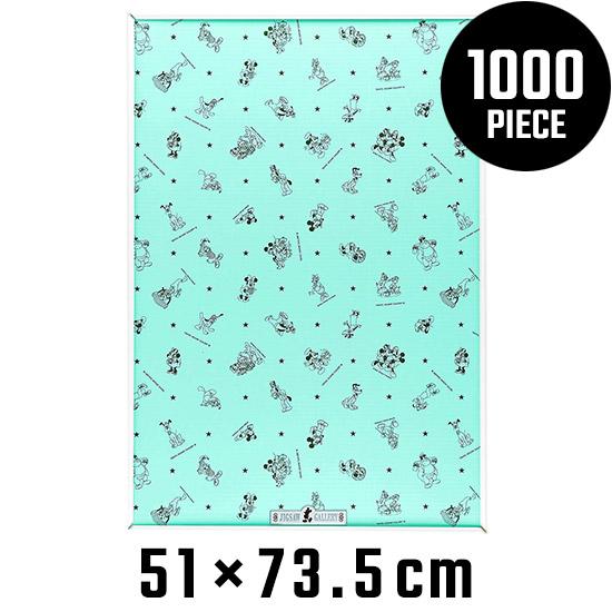 アルミ製パズルフレーム ディズニー専用セーフティパネル 1000ピース用 ホワイト (51x73.5 cm) テンヨー