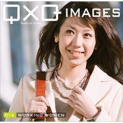 【正規取扱店】 【】QxQ IMAGES 015 素材 Working women 送料無料 CD-ROM素材集 送料無料 ロイヤリティ Working フリー cd-rom画像 cd-rom写真 写真 写真素材 素材, Interior Shop Stir(スティアー):73704c0a --- mtrend.kz