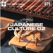 DAJ 075 JAPANESE CULTURE 02