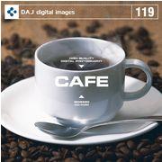 【訳あり】DAJ 119 CAFE CD-ROM素材集 送料無料 あす楽 ロイヤリティ フリー cd-rom画像 cd-rom写真 写真 写真素材 素材