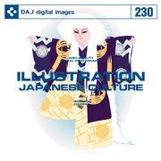 【特価】DAJ 230 ILLUSTRATION / JAPANESE CULTURE【メール便可】