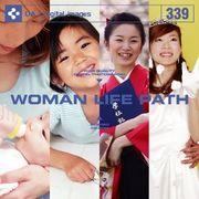 【特価】DAJ 339 WOMAN LIFE PATH【メール便可】